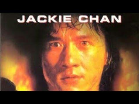 DJ AFRO JACKIE CHAN 2019 MARCH LATEST MOVIE